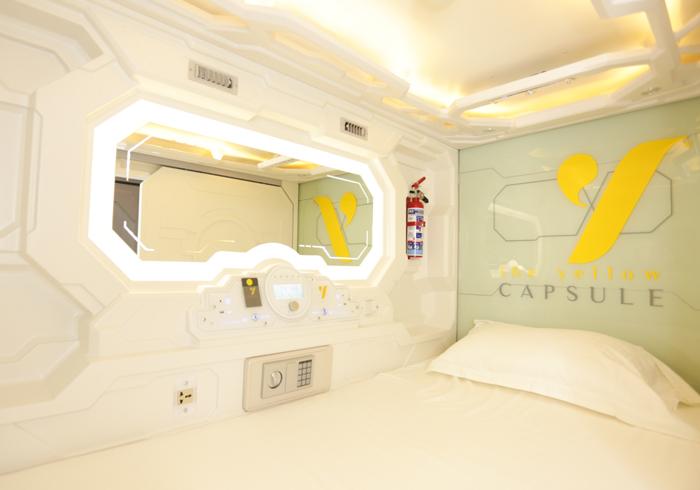 The Yellow Capsule