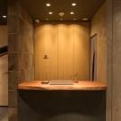 Hotel Ethnography - Gion Furumonzen