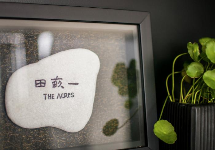 The Acres Resort