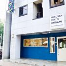 Khaosan Tokyo Origami
