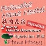 Fukuoka Hana Hostel -福岡花宿-