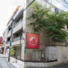 Khaosan World Asakusa Ryokan&Hostel